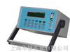UFM2000便携式超声波流量计