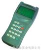 UFM2000非接触式超声波流量计