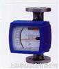 LZD/LZZ防腐金属转子流量计/金属浮子流量计