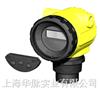 EchoSafeLU91/LU93防爆超声波液位计