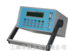 UFM2000便携式非接触超声波流量计