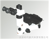 UD-200M數字金相顯微鏡