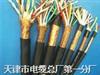 屏蔽电缆ZR-RVVP|屏蔽信号电缆RVVP