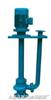 40YW12-15液下式高效无堵塞排污泵