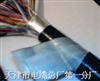 铠装屏蔽通信电缆|铠装屏蔽电话电缆-HYAP23;HYVP23