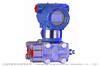 HM3351智能压力/差压变送器
