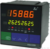 SWP-LE90流量显示仪/流量计算仪SWP