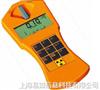 900型多功能射线检测仪
