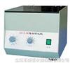 LD-3、5台式电动离心机LD-3、5