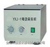 YXJ-1台式电动离心机YXJ-1