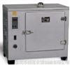 101A-1,2,3,4数显电热恒温鼓风干燥箱101A-1,2,3,4