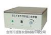 DJ-1大功率磁力搅拌器DJ-1
