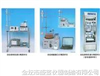 MC99-3自动液相层析仪