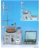 MD99-1自动液相层析仪