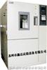 GDS-系列带记录恒温恒湿试验箱-010