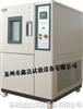 GDS恒温恒湿箱、恒温恒湿试验箱-试验