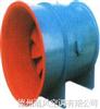 SDS-D/S系列隧道、射流风机