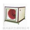 HLF-6型低噪声混流式风机箱