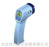 TI130紅外測溫儀