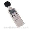 TES-1351噪聲計