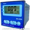 ES-2200工业在线式电导率控制器