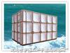 玻璃钢(SMC)水箱