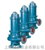 QWPB型不銹鋼隔爆潛水泵