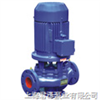ISG型立式循环增压泵