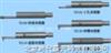 TS100/TS110/TS120/TS130/TS131粗糙度儀傳感器