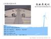 DWT自然通风器,无动力风机,通风器,涡轮屋顶通风器,涡轮通风器,无动力排风机