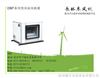 DBF型离心式风机箱,低噪音离心式风机箱,风机箱,风机