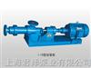 I-1B型污泥螺杆浓浆泵