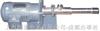 RV型系列COMOL螺杆泵