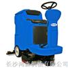 CLT 110全自动洗地机