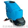 CLT 40全自动洗地机