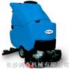CLT 70全自动洗地机