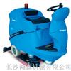 CLT160驾驶式洗地机