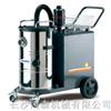 Cyclone130工业吸尘器