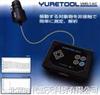 VMS-1AC非接觸測振儀