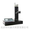 M1粗糙度儀測量平臺