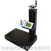 泰勒25粗糙度儀測量平臺