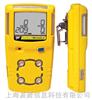 GasAlertMicroclip便携式单一气体检测仪