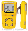 GasAlertMicroClip可燃气体检测仪
