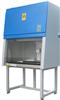 ZJBSC-1145ⅡA2單人生物安全柜