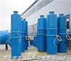 BCT湿式脱硫除尘器|玻璃钢湿式脱硫除尘器