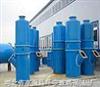 BCT喷淋碱洗脱硫除尘器