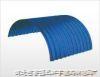 BFCZ玻璃钢防尘罩-输送带防尘罩