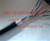 MHYVMHYV矿用通信电缆 1对矿用通信电缆