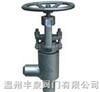 J64Y焊接型角式截止阀(高压角式截止阀)