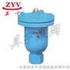 QB1-10丝口式单口排气阀